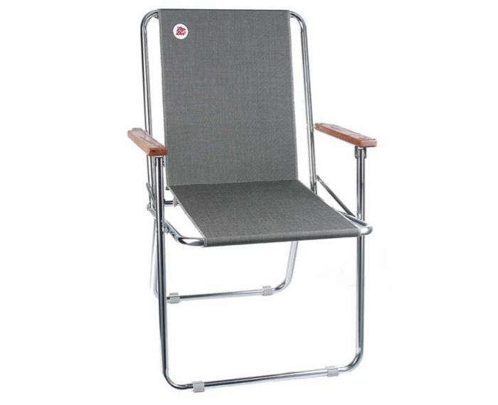 Zip Dee Fold Up Chairs - Charcoal Tweed