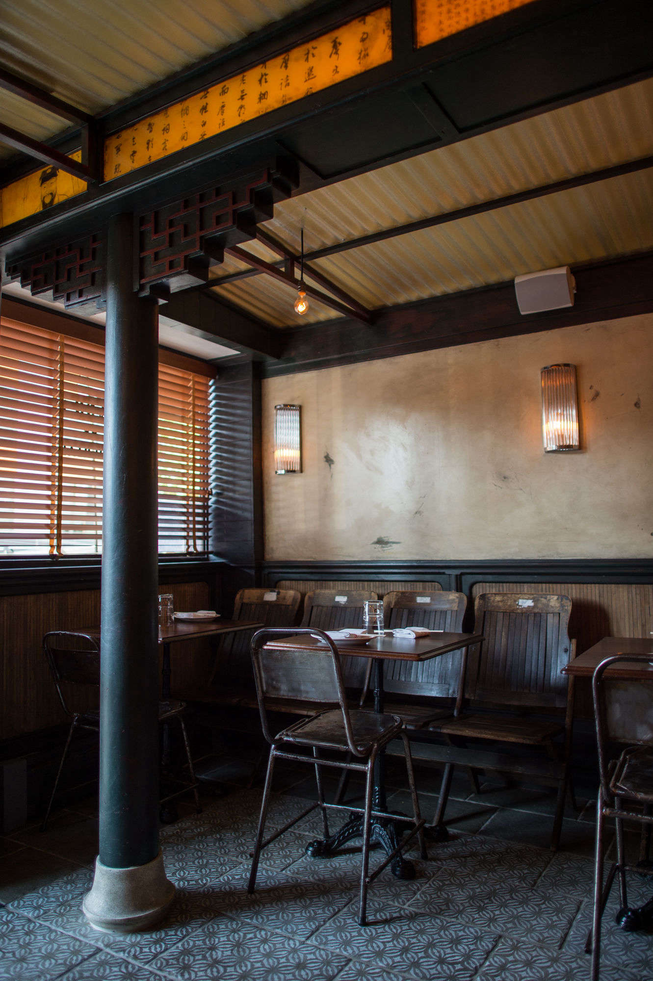Kings County Imperial A Brooklyn Restaurants Heirloom Chinese
